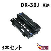 dr-30j-3set