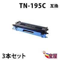 tn-195-c-3set.jpg