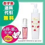 アヴィセンナROSEEX230(化粧水)