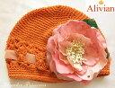 【送料無料】Alivian/アリビアンお花の帽子ボタンハット PEONEY FLOWER【オレンジ&ピンク】女の子/子供/帽子/ニット帽/お花/フラワー/オレンジ