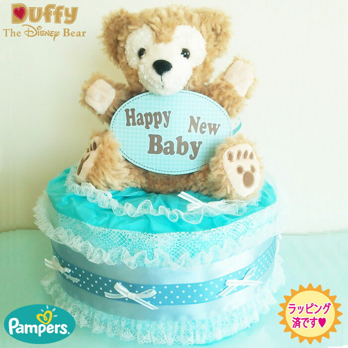 出産祝い・ギフト, おむつケーキ  2 Duffy Disney