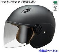 【NEWモデル】セミジェットマットブラック