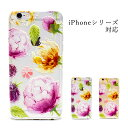 iPhone6s ケース ピンク花柄ペイント 令和最初にほしいモノ 令和 カバー
