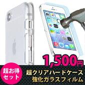 iPhone6/6s【超クリアハードケースカバー】【送料無料】ケース高級感オシャレiPhonecace