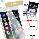 【全面保護】強化 ガラスフィルム スマホ 9H iPhone11 iPhone se 強化ガラス 保護フィルム ガラスフィルム 全面保護フィルム 液晶保護 iPhone8 iPhone6s Plus iPad アイフォン7 アイフォン6s iPhone8 iPhone X カバー