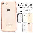 【ガラスフィルムプレゼント】 iPhone11 iphoneXR ケース tpu iPhoneX iPhone11 tpuケース iPh……