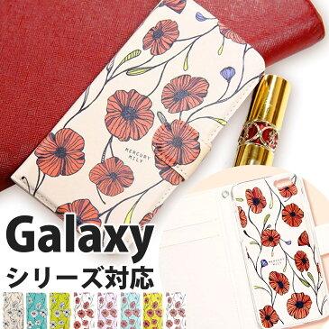 GALAXY A30 SCV43 手帳型 大人女子 大人可愛い 可愛い ハンドメイドケース 花柄 かわいい カード収納 おしゃれ ブランド カバー