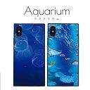 iPhoneXR iPhone8 iPhone XS iPhone11 ケース クラゲ 魚 水族館 耐衝撃 鏡面 スクエアスマホケース マンタ 《送料無料》ハードケース カバー 海 surf くらげ グッズ かわいい おしゃれ iPhone 7plus 8plus HUAWEI P20 lite pro Galaxy S9 plus カバー