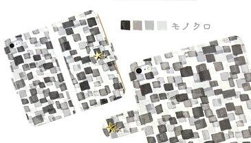 【AQUOS PHONE EX SH-04E モノクロ】スマホケース 全機種対応 手帳型 おしゃれ クール かわいい 厚手