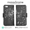 【iPhone6s Plus モノクロペイント】スマホケース...