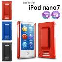アイポッドケース Apple iPod nano 7 ケース クリップ ハード カバー 7th PC Clip Case + 保護 フィルム 付属 ポリカーボネート素材 pc シンプル 落下 防止 メタリック オレンジ レッド