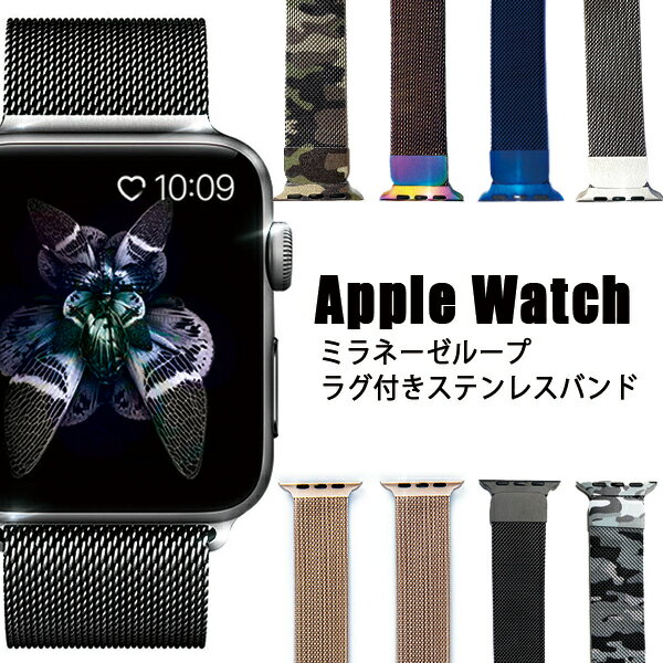 腕時計用アクセサリー, 腕時計用ベルト・バンド 1Apple watch 2019 band 44mm 42mm 40mm 38mm series5 series4 series3 series2 series1