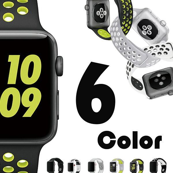 AppleWatch6バンドアップルウォッチSEベルトSeries3スマートウォッチスポーツコーデシリコン2021ホールデザイン