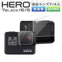 GoPro HERO7 Blac...