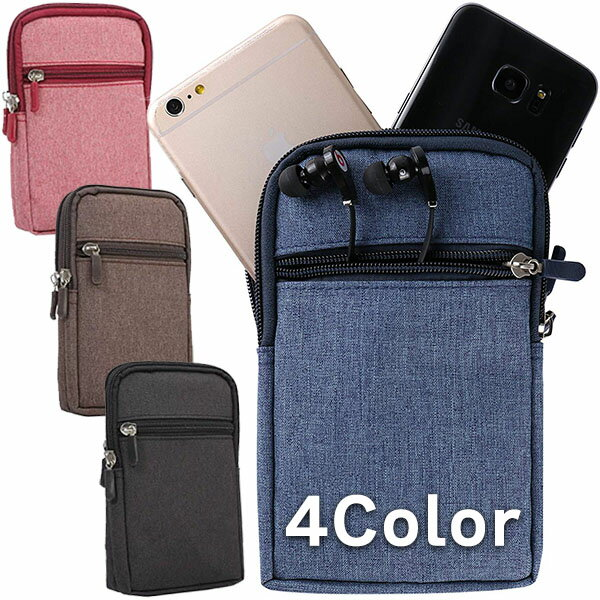 スマホポーチミニバッグ携帯大容量お散歩春夏収納カバーケース財布ウエストポーチベルト掛けデニムジーンズ素材縦型トラベルアウトドアキ