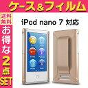 Apple iPod nano 7 ケース クリップ ハード カバー ...