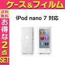 iPod nano 7 ケース アイポッド 第7世代 カバー PC ハ...