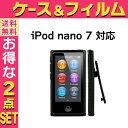 iPod nano 7 デザイン カバー ケース TPU ベルトクリッ...