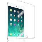 iPad mini 3 液晶 保護 フィルム アイパッドミニ3 Apple iPadmini3 16GB 64GB 128GB Wi-Fiモデル 対応 自己吸着式 紫外線カット 透明 SCREEN SHIELD コーティング スクリーンシート FILM 画面 保護 クリア/ 送料無料 ポイント消化