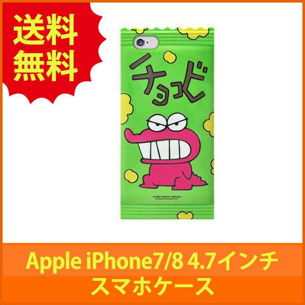 bf439f56ad iPhone8 iPhone7 スマホケース ケース Coquad クレヨンしんちゃん TPU Jelly Case アイフォン 7 4.7インチ  ゼリーケース 携帯 スマホ スマートフォン モバイル カバー ...