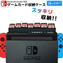 【スピード発送】Nintendo Switch スイッチ ゲームソフト ゲーム……