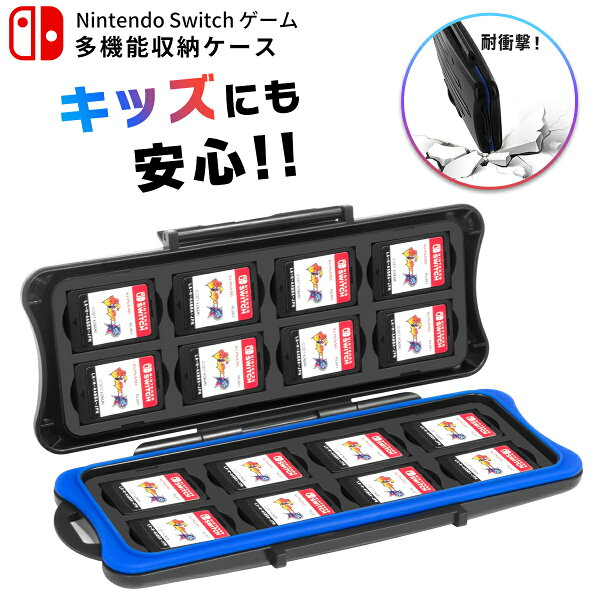 スピード NintendoSwitchスイッチソフトケース16枚収納可カードケースソフトケース保護ケース耐衝撃傷防止防水ケース