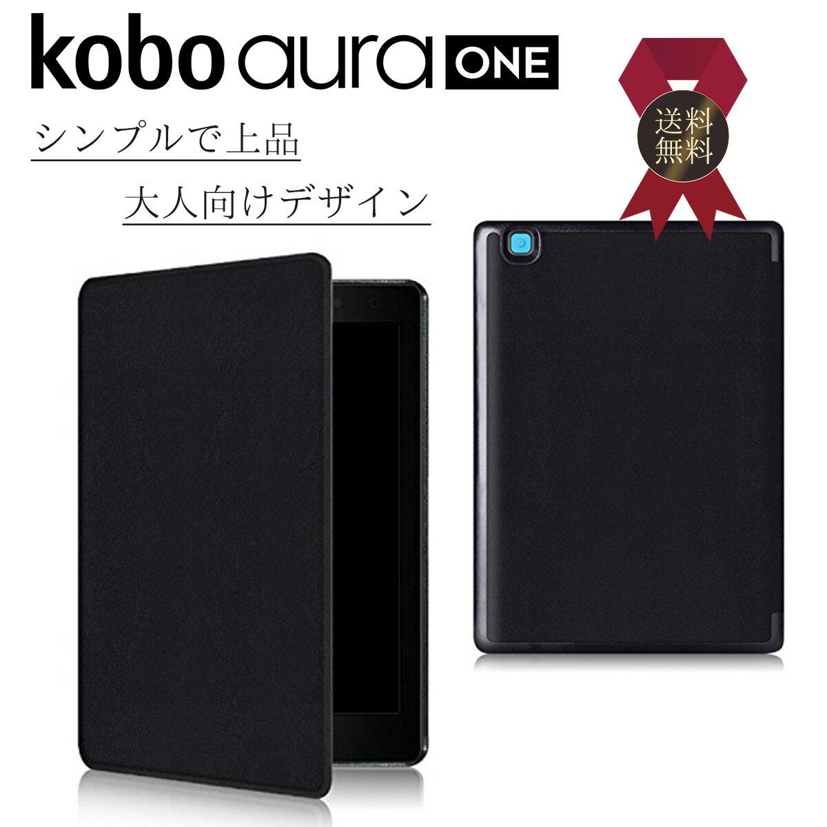 電子書籍リーダーアクセサリー, その他 kobo Aura ONE 7.8 inch PU PC