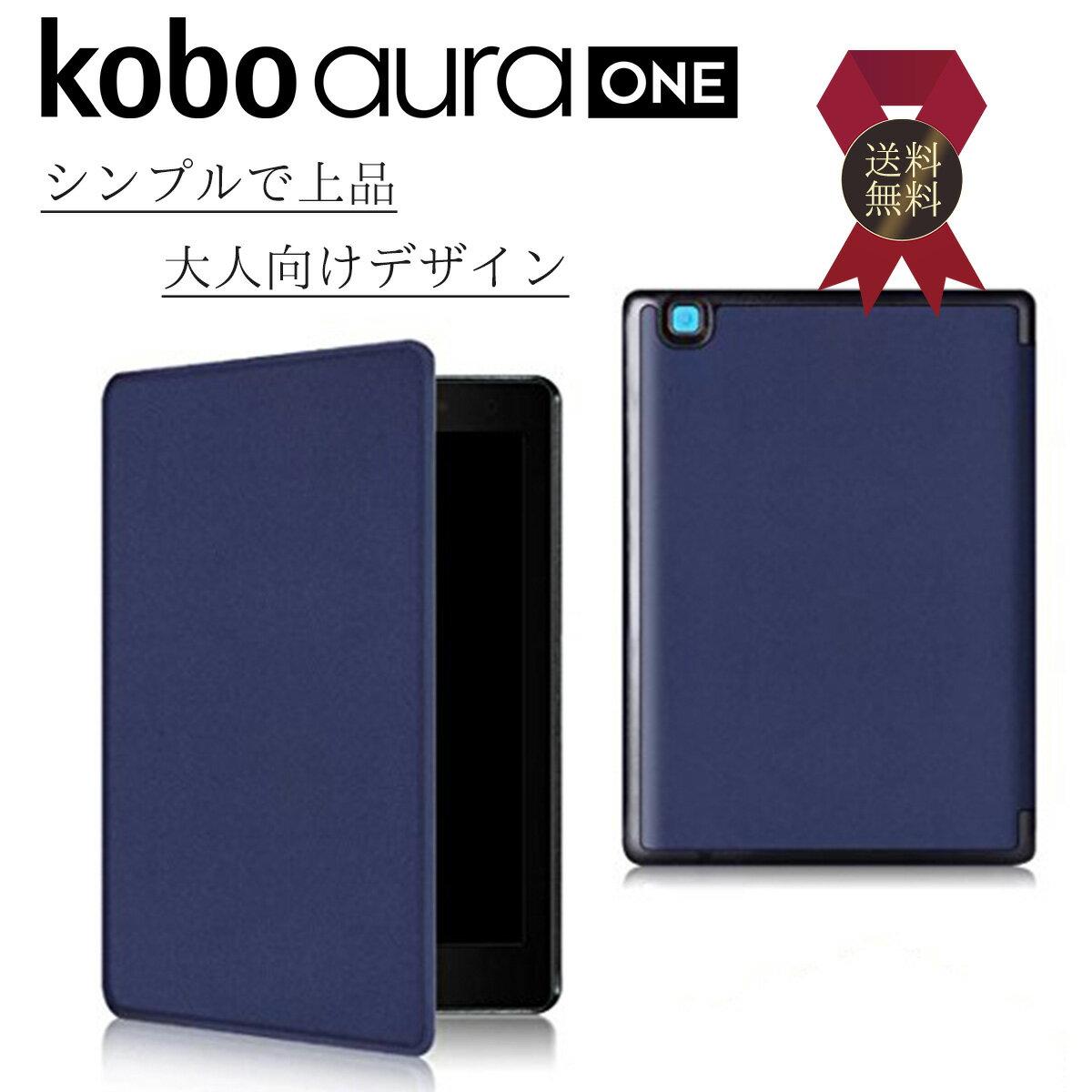 タブレットPCアクセサリー, タブレットカバー・ケース kobo Aura ONE 7.8 inch PC Navy