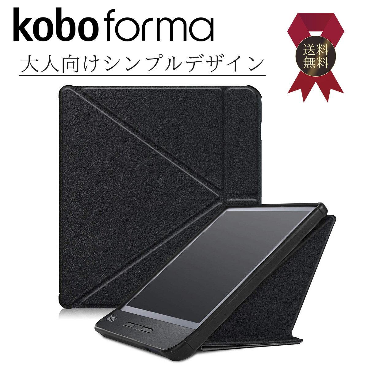 電子書籍リーダーアクセサリー, 電子書籍リーダーケース 1 Kobo Forma RAKUTEN Book TPU Black