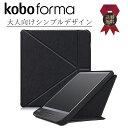 【楽天1位獲得】 Kobo Forma ケース 電子書籍 リーダー スリープ スマート カバー 楽天...