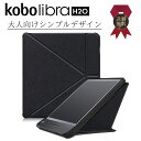 【楽天1位獲得】 Kobo Libra ケース 電子書籍 リーダー オートスリープ スマート カバー ...