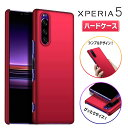 Xperia 5 スマホケース ハードケース スマホ ケース Xperia5 au SOV41 docomo SO-01M Softbank……