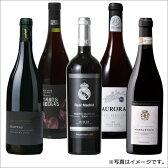 【P10倍】【送料無料】世界高級赤ワイン豪華5本お楽しみセット[赤ワイン][ワインセット][赤:フルボディ] 【7775506】