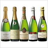 【送料無料】すべて金賞!クレマン5地域飲み比べ5本セット[ワイン セット][スパークリングワイン][白:辛口:中辛口:発泡] 【7776037】