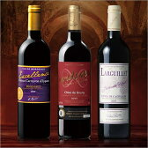 【P10倍】【ネット限定】ボルドー2000年代3大グレートヴィンテージ飲み比べ赤3本セット[赤ワイン][ワインセット][赤:フルボディ] 【7777022】
