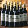 【送料無料】ビジュブリアン・レゼルヴ・コルビエール'10 12本セット[赤ワイン][ワインセット][赤:フルボディ] 【7777298】