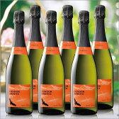 【送料無料】コンドール・アンディーノ・スパークリング 6本セット[スパークリングワイン][ワイン セット][白:辛口:発泡] 【7777303】