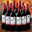 【送料無料】コンドール・アンディーノ・カベルネ・ソーヴィニヨン12本セット(2015)(アルゼンチン/赤・FB)750ml[赤ワイン][ワインセット][赤:フルボディ] 【7777381】