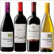カリフォルニア高評価獲得ワイン品種飲み比べお得4本セット 【7775762】