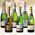 【送料無料】ダイヤモンドトロフィー入り!フランス各地金賞獲得クレマン飲み比べ6本セット[白ワイン][白:辛口:発泡][ワインセット] 【7775767】