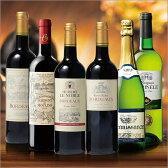 【送料無料】赤白泡入り!厳選お手頃フランスワイン6本セット[ワインセット][赤ワイン][白ワイン][赤:フルボディ][白:辛口:発泡] 【7777570】