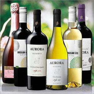 ブラジル オーロラワイナリー スパーク 赤ワイン スパークリングワイン