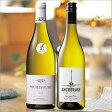 ソーヴィニョン・ブラン高級産地ロワール&ニュージーランド白ワイン2本セット [白ワイン][ワインセット][白:辛口] 【7777230】