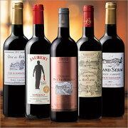 マルゴー ボルドー 赤ワイン