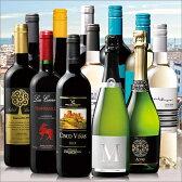 【P10倍】【送料無料】スペインバラエティお楽しみ12本セット [赤ワイン][白ワイン][ワインセット]【7778469】
