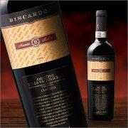 アマローネ・デッラ・ヴァルポリチェッラ・クラシコ アマローネ・デッラ・ヴァルポリチェッラ 赤ワイン