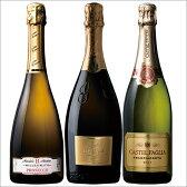 【送料無料】イタリア三大スプマンテ豪華飲み比べ3本セット 【7780925】