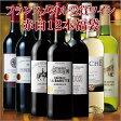 【P10倍】【送料無料】フランス・メダル受賞ワイン赤白12本福袋[赤ワイン] [白ワイン] [ワインセット] 【7780973】