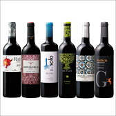【送料無料】スペイン各地赤ワイン グレートヴィンテージ2015 6本セット 【7781015】