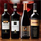 【送料無料】偉大なるイタリア赤ワイン4本セット 【7781024】